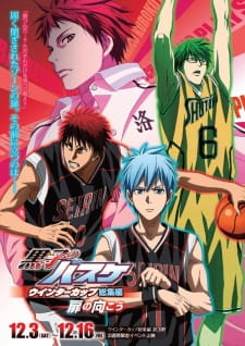 Kuroko no Basket Movie 3 Winter Cup Tobira no Mukou