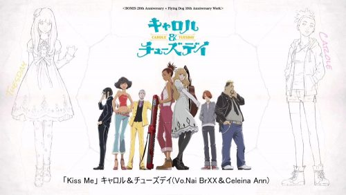 Carole Tuesday Episode 01 24 END Subtitle Indonesia